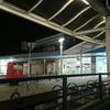 三浦半島に行ったよ!(但し、深夜ドライブ編)