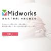 MidWorksの登録をフリーランスはすべき?年金折半は個人事業主的には嬉しい!