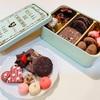 名古屋『CAFE TANAKA』ショコラ尽くしのクッキー缶。ビジュー・ド・ビスキュイ プティ ショコラテ。