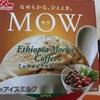 MOW  エチオピアモカコーヒー味 なぞのアクセス ページ