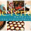 ウェスティンホテル東京 ザ・テラス|ストロベリーデザートブッフェ レビューブログ 2019年4月