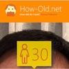 今日の顔年齢測定 214日目