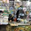 ゲームマーケット秋(12/2,12/3) 両日参加します!