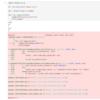 【Pythonトラブルシューティング】条件抽出したPandasのDataFrameにrange(len(df))を使った時に起こるエラーの回避方法