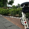 再び、自転車通勤を始める