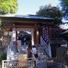 東京大神宮参拝