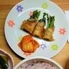 【ストレス解消レシピ】春菊の豚バラ巻の作り方。