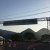 初イベント参加(*^^)v「せきサイクル・ツーリング2017in津保川」