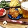あぶり焼きチキン、姫竹&たらの芽の天ぷらで晩酌