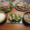 鯖の塩麹焼