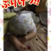 ぷ!り!け…(ry
