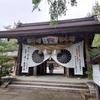 熊野本宮大社、熊野那智大社、熊野速玉大社、青岸渡寺、神倉神社と巡りました。