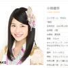 SKE48のソロコンサート、小畑優奈の全グループメドレーに大絶賛!「ポスト松井珠理奈」の見出し!