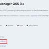 共有ライブラリを管理するために Sonatype の Nexus Repository Manager OSS を使用する ( その24 )( Nexus を 3.1.0-04 → 3.2.0-01 へバージョンアップする )