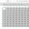 Excelで配列数式を使って九九の表を作れと言われたら