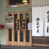 美味しい日本蕎麦@バンコク
