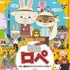 子供におすすめの映画60選【親子で楽しめる、アニメ、洋画、邦画、】