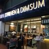 スカルノハッタ国際空港  早く空港に着き過ぎたときに、この店どうです??