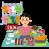 今PayPayフリマが激アツ!11月17日までは送料0円で出品出来るぞ!