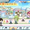 【ヒーローsパーク】最新情報で攻略して遊びまくろう!【iOS・Android・リリース・攻略・リセマラ】新作スマホゲームが配信開始!
