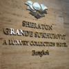 関空発タイ国際航空で行く、Sheraton Grande Sukhumvitの旅