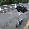 【Bicycle Club】自転車用のフロントバッグはキックボードにも装着できて便利【旅のお供に】