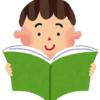 就活生の為の決算書の使い方。文系男子がANAに就職する方法。
