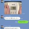 ぽっちゃり社長のダイエット日記 10日目
