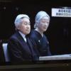 ◇天皇陛下のご入退場時に不起立「東日本大震災一周年追悼式」
