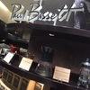 渋谷駅周辺で美味しいコーヒーが飲める場所に3つ訪れた