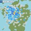和水町で震度5弱