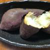 【さつまいもは、オーブントースターで焼き芋を作るのがおいしい!カンタンおすすめ】