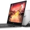 Dellが、9月12日にXPS 13の第8世代Core i7プロセッサ搭載モデルをアメリカで投入