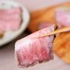 「山形牛 サーロインローストビーフ」料理研究家の三島葉子さん