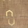着物生地(185)抽象模様織り出し手織り紬