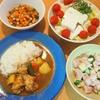 暑い時には、サラッと楽しめるスープカレーがおススメ!  6月10日(金)の晩ごはん