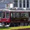 阪急、今日は何系?①430…20210407