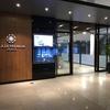 旅の羅針盤:Plaza Premium Lounge in プノンペン国際空港