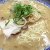 福岡でも珍しい平細麺に浮気ゴコロが芽生える!「元祖赤のれん雄ちゃんラーメン」に食いに行ってきた【感想・レビュー】