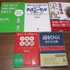 本5冊無料でプレゼント!(2955冊目)
