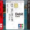 三菱東京UFJ-JCBデビットカード発行で6000円分のポイントポイントがもらえます!