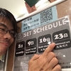 【GR姫路】7/23休業のお知らせ