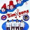 シムソンズ on DVD