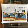 2018.5.27 ミツメ サウナの梅湯3周年記念『煙突』@サウナの梅湯