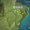 【原神】明冠峡谷を攻略・探索してみた(宝箱の位置)