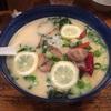 渋谷の「麺飯食堂 なかじま」であさりラーメンをたべた