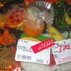 「デリカ魚鉄」(JA マーケット)の「鯖弁当」 430−130円