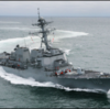 3回目の航行の自由作戦、中国側も防衛的にけん制