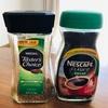 【アイハーブ購入品】カフェインレスのインスタントコーヒー2種を比較してみた