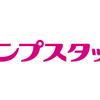 【赤坂】AI学習データ作成の求人 1
